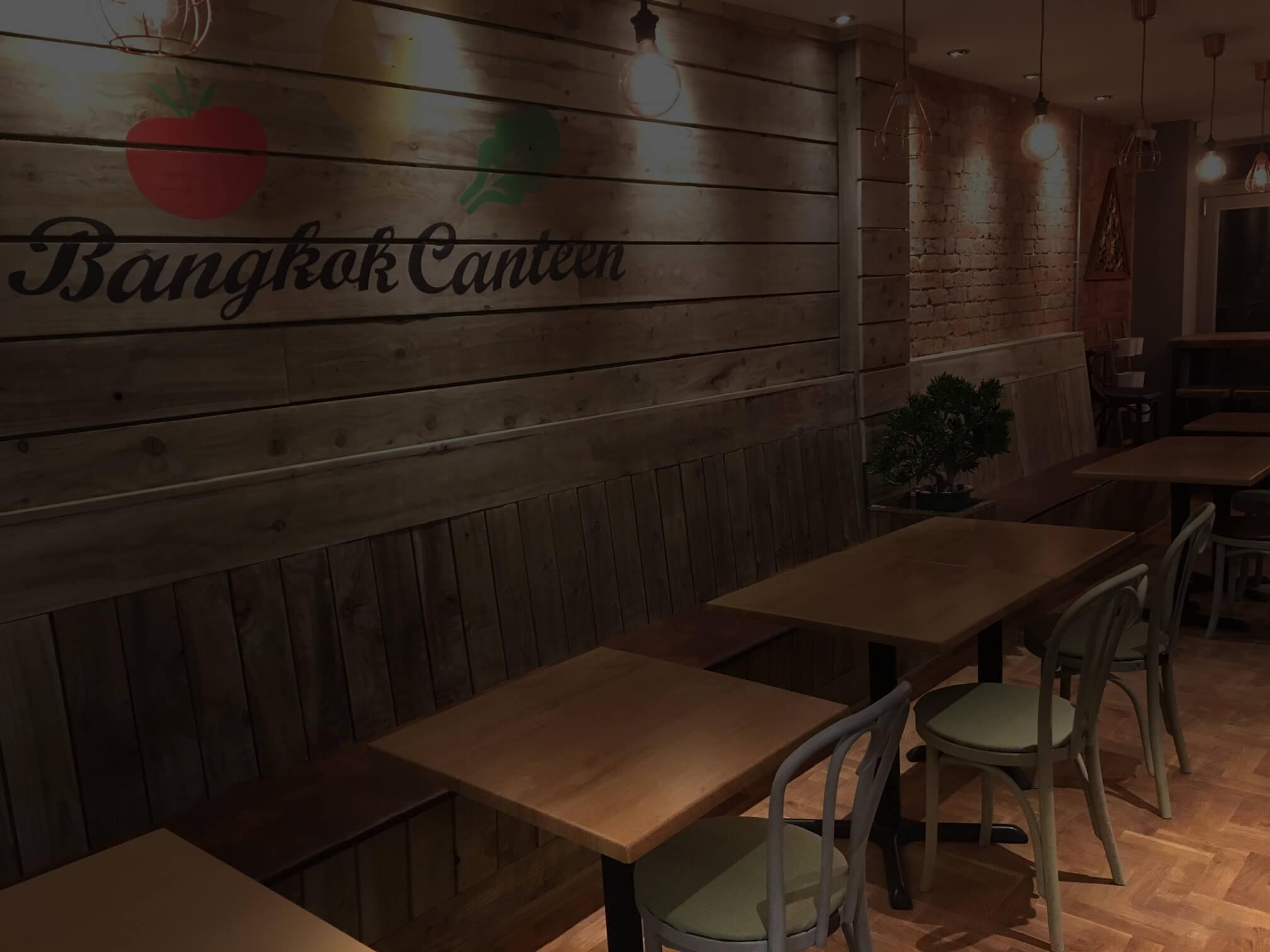 Bangkok-Canteen-Gloucester-Thai-Restaurant
